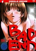 BAD END ~贖罪の教室~ 前編