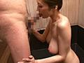 湯けむり近親相姦 母子入浴交尾 JULIA 9
