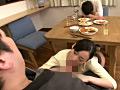 友人の妻はドスケベ家庭教師 安達亜美 12