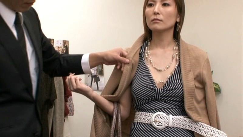 麗しのマネキン夫人 椎名ゆな