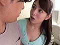 隣人がまさかのヤリマン巨乳未亡人! 1