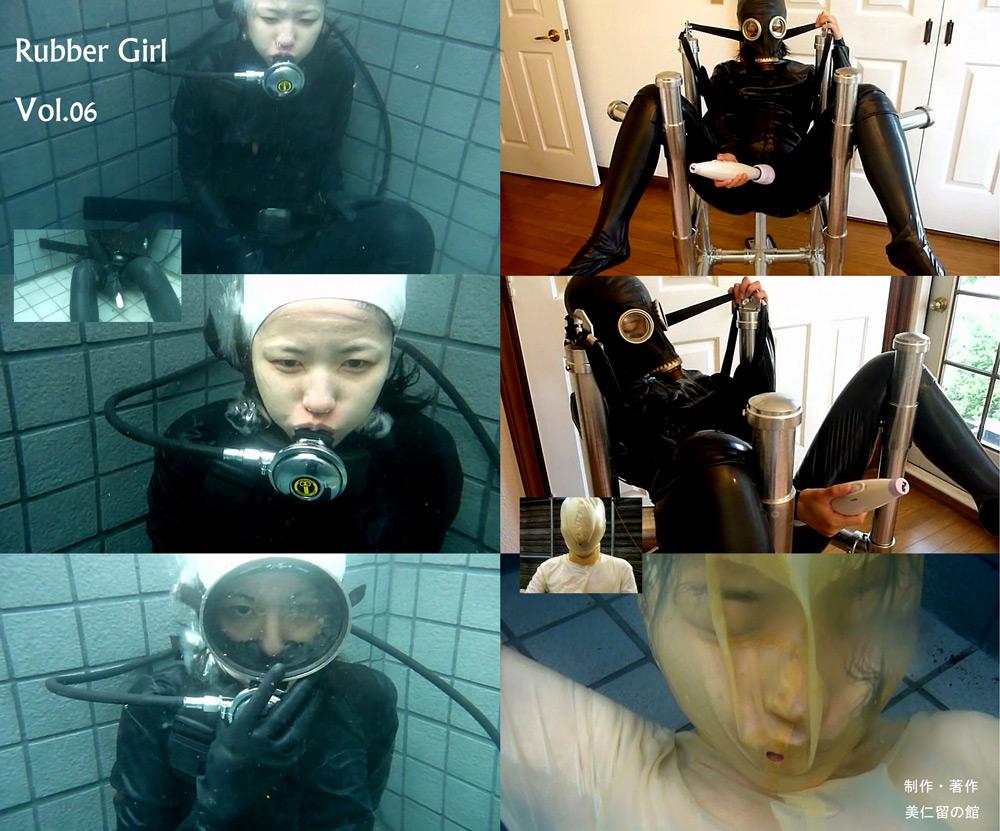 Rubber Girl Vol.06