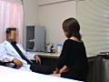 医師法違反!他人の妻を寝取る悪徳医師の手口 16