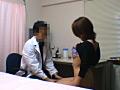 医師法違反!他人の妻を寝取る悪徳医師の手口 17