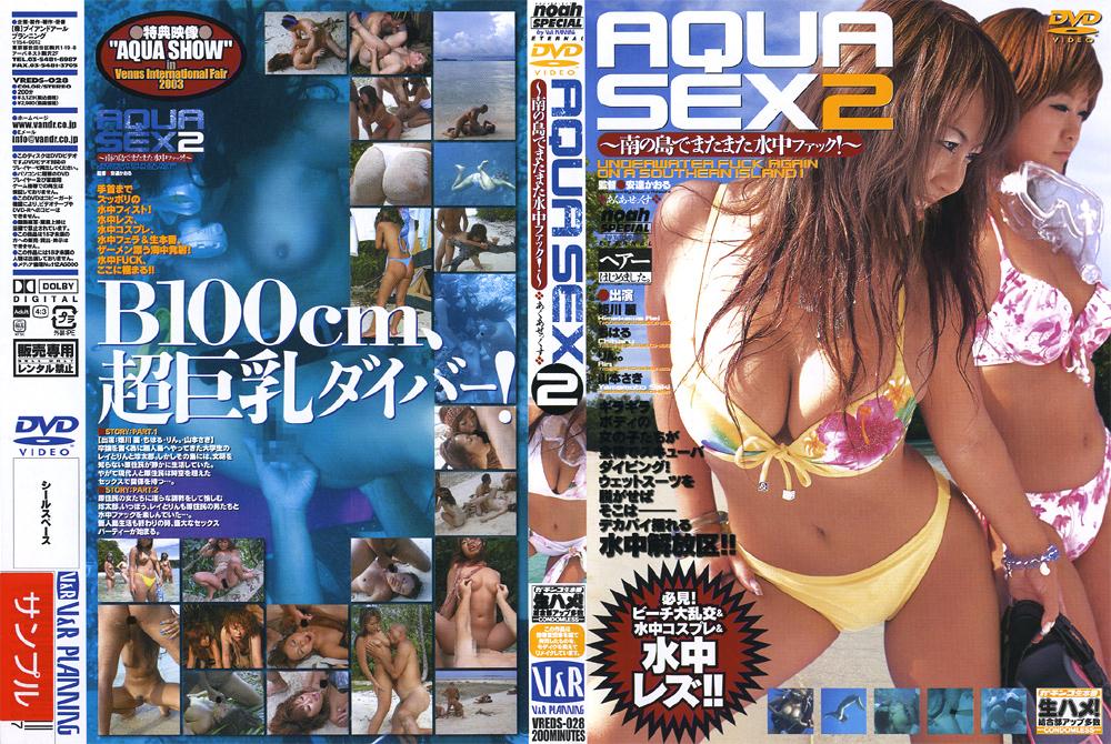AQUA SEX2
