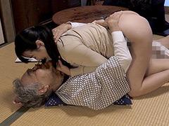 【独占配信】背徳の義父と嫁 姫野未来