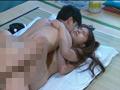 服従学園 II 血桜組VS体罰教師 4