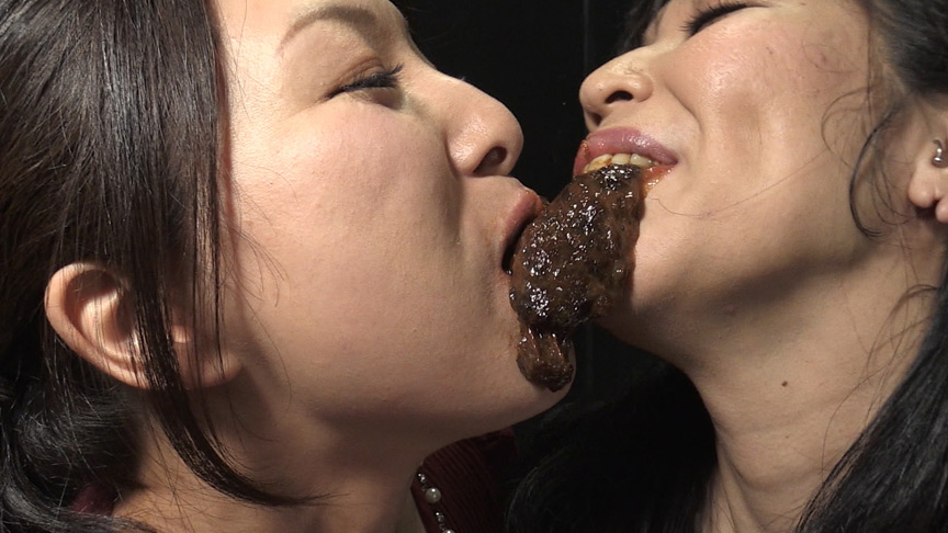 糞接吻 松沢ゆかり 後藤結愛