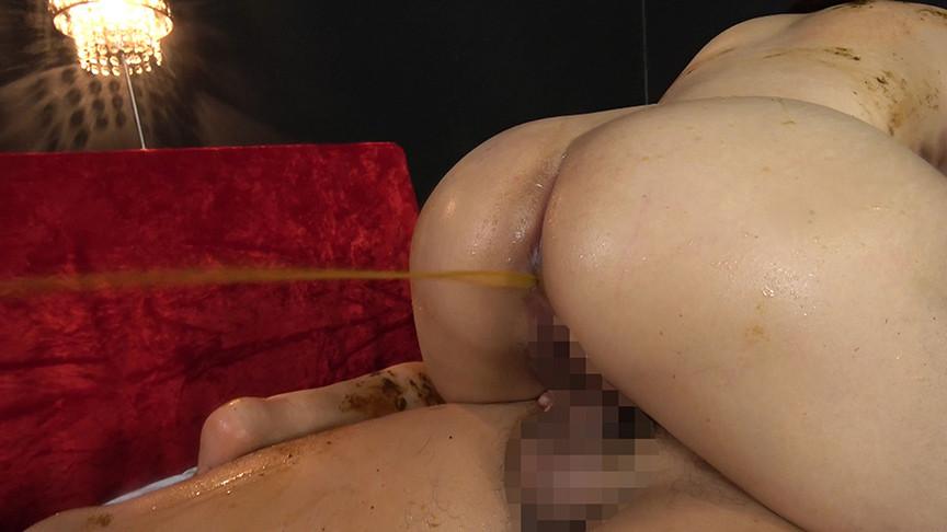 【独占配信】うんこを食べる人妻 寧々(27才)の画像8