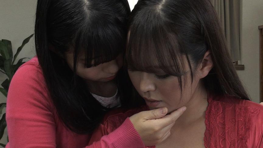【独占配信】飲愛尻愛 前多まこ 水原麗子