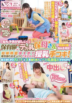 妊娠願望強すぎて母性溢れるオッパイで授乳手コキ!