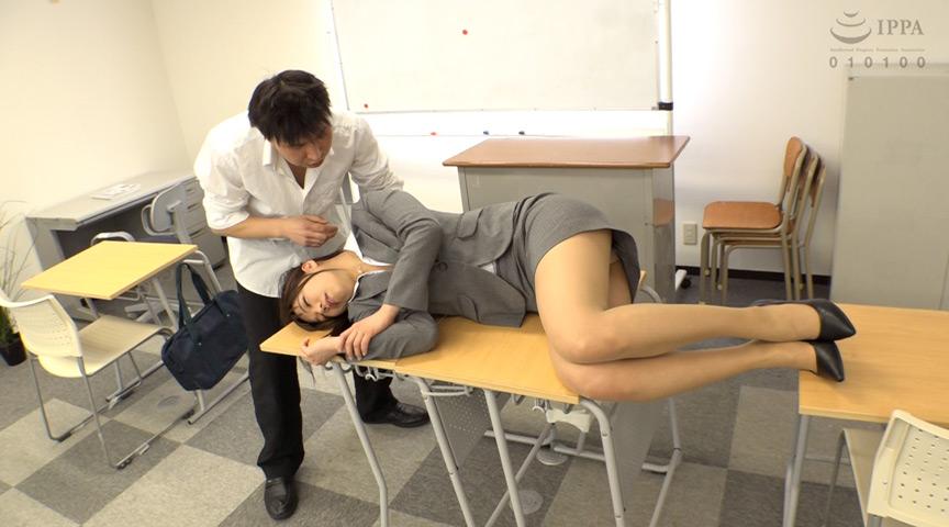 ムチムチ巨乳教師に睡眠薬を飲ませて何度も中出し!4