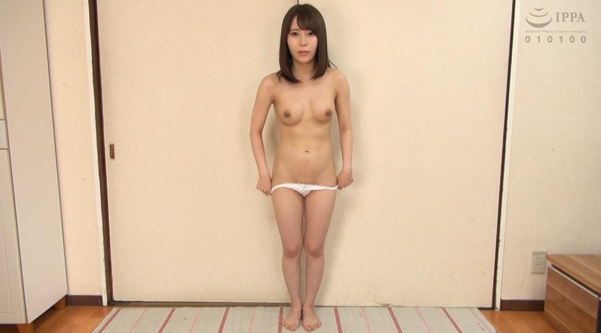 AV女優 裸コレクション 第十弾