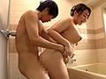 童貞息子を溺愛するデカ乳母が一緒に入浴!3 篠崎かんな,三島奈津子