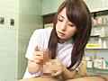 本物包茎治療院 大沢形成クリニック 4