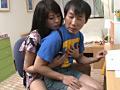 家庭教師が童貞の教え子1●才の子●を妊娠 禁断の快楽に溺れるショタコン家庭教師 3 12