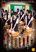 10人の○学生に授業中集団催眠をかけたら…。