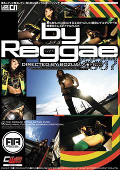 【YOKO動画】by-Reggae-女優