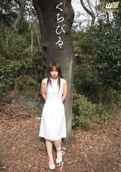 【小日向しおり動画】くちびる-しおり-ロリ系