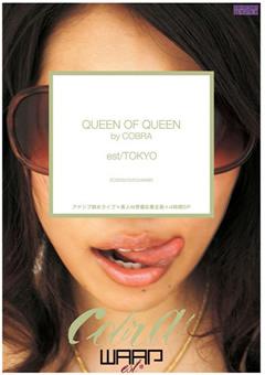 QUEEN OF QUEEN by COBRA