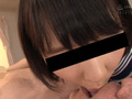美少女と接吻と、おじさん。 3