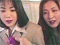 素人娘・ギャル・アダルト動画・サンプル動画:遠隔バイブ 濡れ堕ちたOL