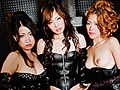 乱舞ル・フィッシュ case5 ボンデージレズ・陵辱の掟 優希あさみ,若葉薫子,葉月麗