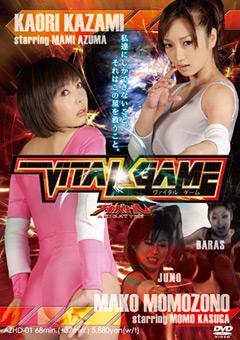 VITAL GAME