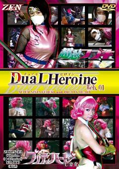 DuaL Heroine Web.01