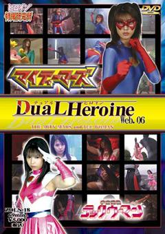 DuaL Heroine Web.06