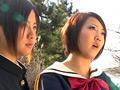 フェアリーキャプター桜花 前編 8
