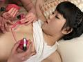 素人マゾレズ願望の女 レズ監禁拷問部屋4 希のサンプル画像08