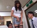 露出尻穴愛奴 葵紫穂のサンプル画像01