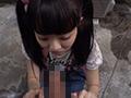 パイパンロリータ少女中出し調教映像集 8時間のサンプル画像09