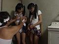 パイパンロリータ少女中出し調教映像集 8時間のサンプル画像13