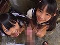 パイパンロリータ少女中出し調教映像集 8時間のサンプル画像20