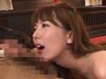 ザーメンkiss 精子を男に飲ませるオンナ達。 ラブラブ編のサンプル画像03
