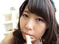 藍尻 藍田愛のサンプル画像08