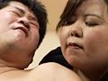 ニッポン格差社会!豊満令嬢OLと負け組サラリーマンのサムネイルエロ画像No.4