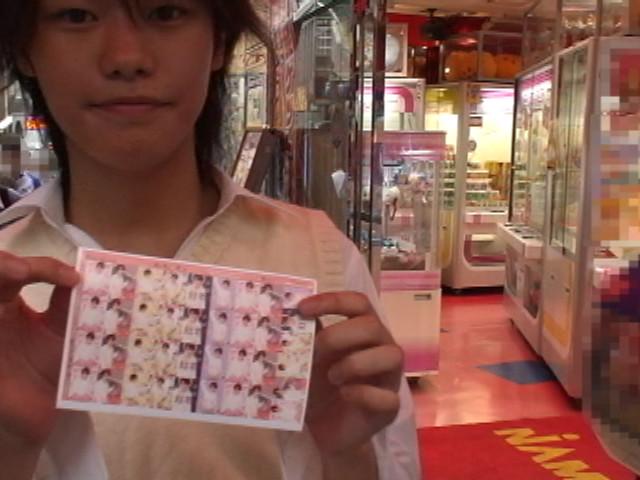AKIRA コギャルで渋谷へ!ラブホSEX~プールの中で!!