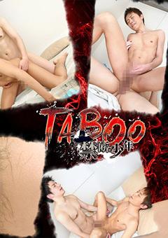 【こういち動画】TABOO-ケツが感じる巨根妻子持ちこういち -ゲイ