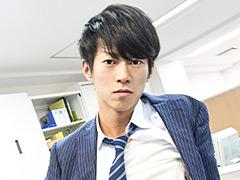 IKUZE-男欲男職場-