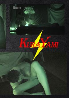 【ゆいと動画】KURAYAMI-真っ暗な発展場に潜入!盛り合う雄達を密撮! -ゲイ