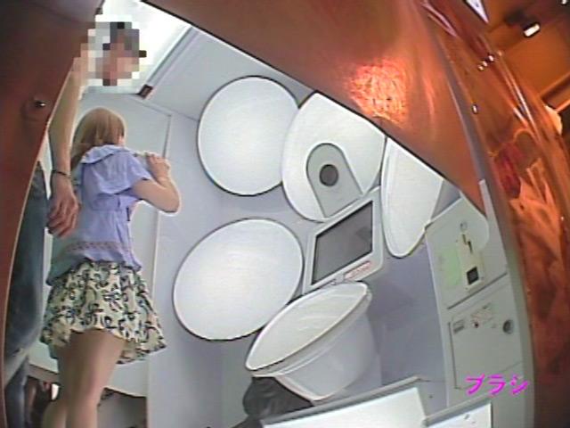 ゲームセンター プリクラ あらし Vol.5 画像 11