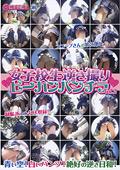女子校生逆さ撮り ピーカンパンチラ Vol.2