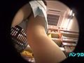 0001 - 【盗撮動画】看護師の休憩中に見せる逆さ撮りパンチラがエロくて最高!