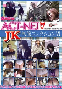 【盗撮動画】ACT-NET-JK制服コレクション6-Vol.15