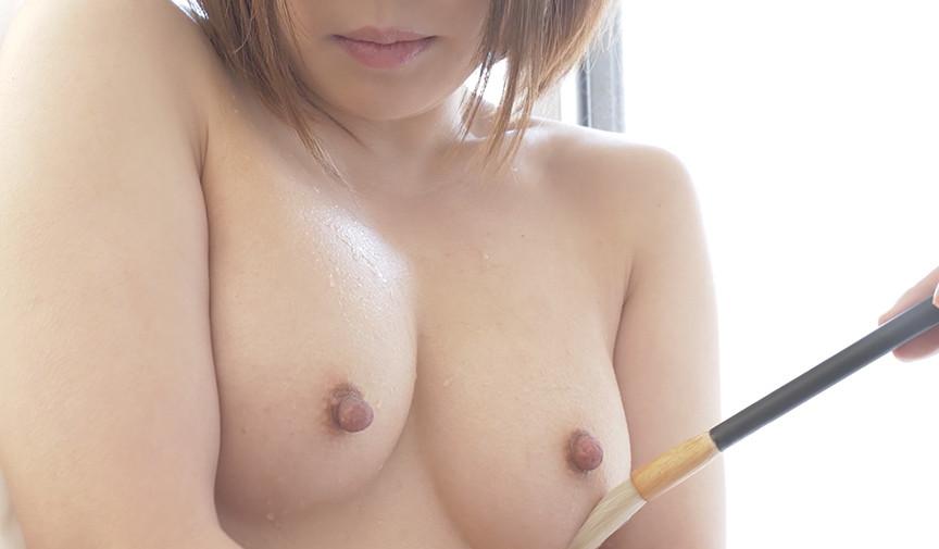 麻里梨夏チャンを濡れた筆でいじくりマッサージしました