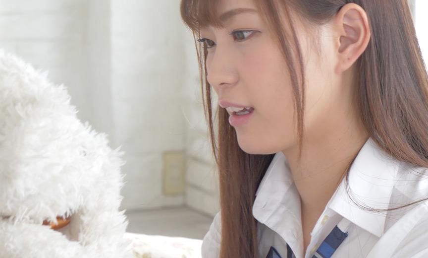 人気女優の美谷朱里ちゃんの濡れフェチオナニー!サムネイル01