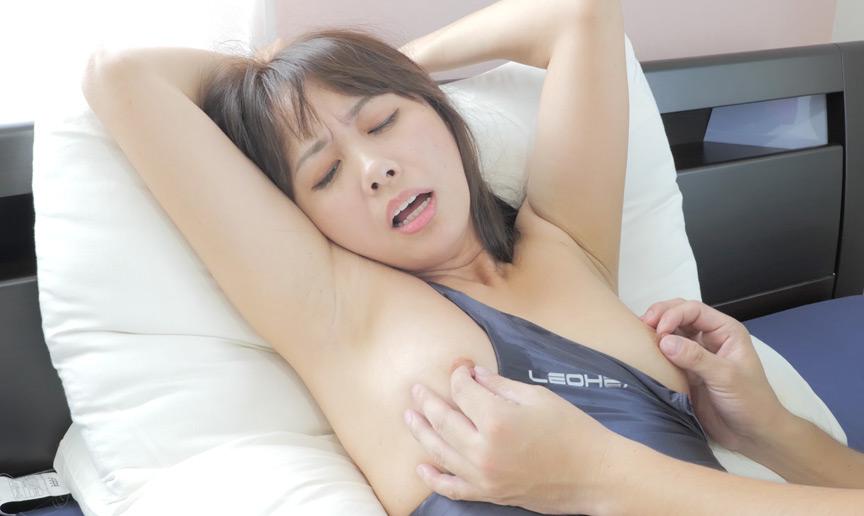 愛里るいちゃんの足裏&脇&乳首くすぐり☆